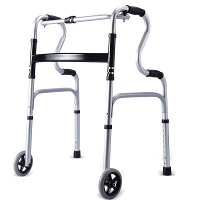 高博士(GAO BO SHI)助步器助行拐杖四腳老人多功能輕便殘疾人輔助行走器 帶輪款