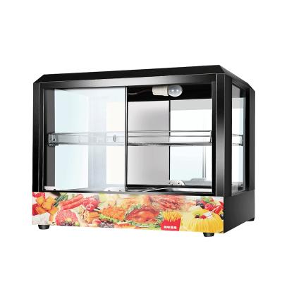 美萊特保溫柜商用食品臺式展示柜家用蛋撻保溫箱方形黑色中號