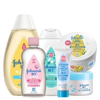 强生婴儿宝宝洗护用品套装儿童专用沐浴露二合一护肤正品