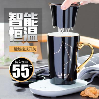 55℃度暖暖恒温杯自动保温加热杯垫牛奶马克杯420ml陶瓷水杯XS-BDCY-LH00018咖啡杯子带茶漏泡花茶杯
