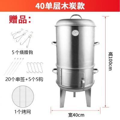 木炭烤鴨爐商用80/90烤鴨爐烤雞燃氣燒鵝吊爐脆皮烤肉爐 40單層木炭款