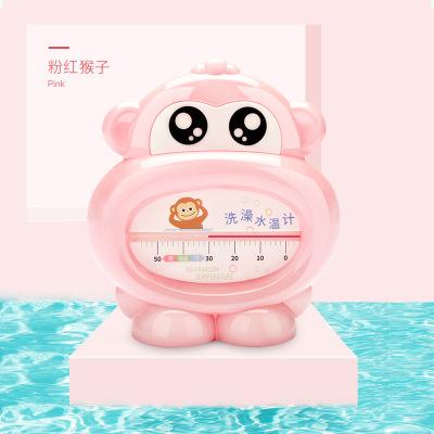 DuDi/青蛙嘟迪 母嬰幼兒童嬰兒水溫計寶寶洗澡溫度計新生兒測水溫家用兒童沐浴量水溫表兩用 粉色