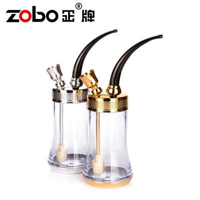 zobo正牌zb-515水煙壺全套雙重過濾兩用水煙壺水煙袋卷煙雙用水煙斗過濾器煙嘴過濾器凈煙器精品煙具