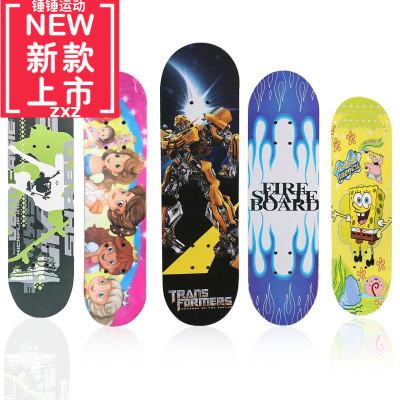 2-15歲初學者滑板兒童四輪滑板車雙翹板寶寶閃光滑板青少年男女孩