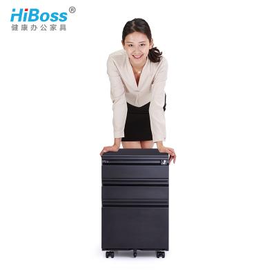 HiBoss 活動柜矮柜文件柜三抽屜帶鎖鐵皮柜加厚鋼制桌下柜掛快撈柜