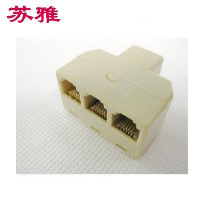 分线器一插三分线分线盒 电话机 并机分机接口一分三线路接线盒