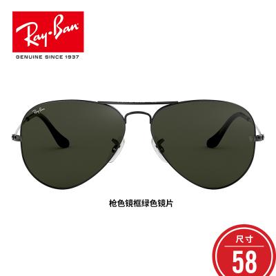 RayBan雷朋經典飛行員形太陽鏡男女款0RB3025 W0879槍色鏡框綠色鏡片尺寸58