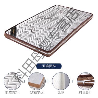 定制床垫棕垫椰棕榈儿童护脊硬薄床垫偏硬1.5m1.8米榻榻米经 亚麻+3E+3D层尺寸200*150(厚20cm) 其他