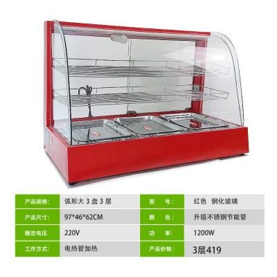 保温柜展示柜蛋挞保温机汉堡熟食食品保温箱台式商用油条加热恒温 深灰色