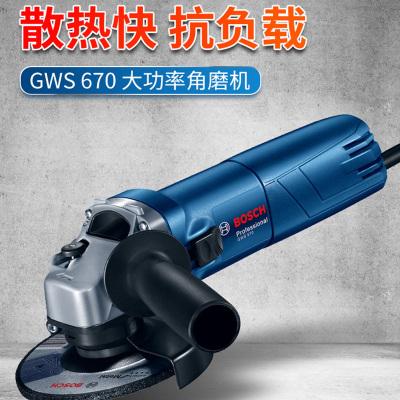 博世電動角磨機GWS671 博士家用磨光機打磨機切割機電電動工具基礎家用套餐.