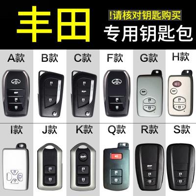 2018款18豐田卡羅拉雷凌185t雙擎1.2t漢蘭達改裝飾汽車鑰匙套鑰匙扣鑰匙包