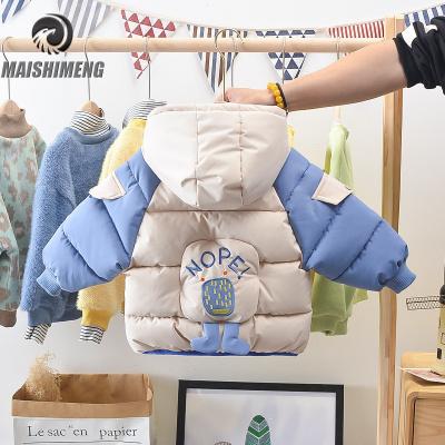【蘇寧星選】童裝新款寶寶棉衣男冬季兒童羽絨棉襖加厚小童棉服外套女嬰兒洋氣