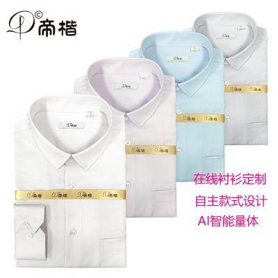 帝楷(deelkall)男商務正裝純棉免燙長袖襯衫襯衣在線定制05M1909D05 藍色 灰色 白色 紫色