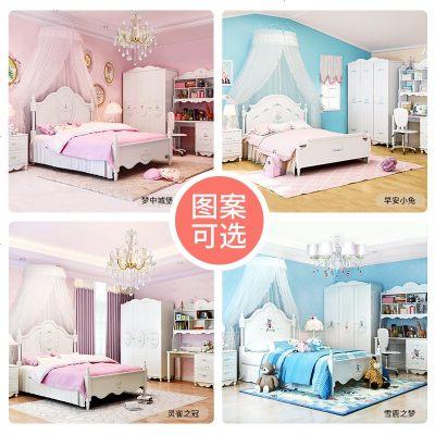 夢引 兒童成套家具女孩兒童房家具組合套裝兒童床公主床臥室套房