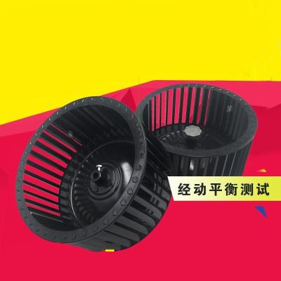 清洗閃電客電機抽吸油煙機風輪風扇渦輪葉輪通用款 【電泳款】238*118*10卡口