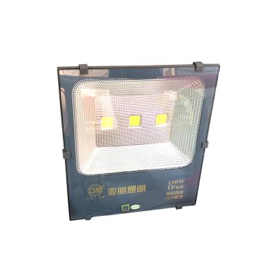 大功率LED投射灯高亮度超远距离220V电源150W户外防水防爆IP66防护等级
