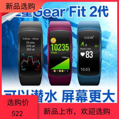 三星gear fit2 pro智能手環運動定位多功能手環心率睡眠手表計步定制