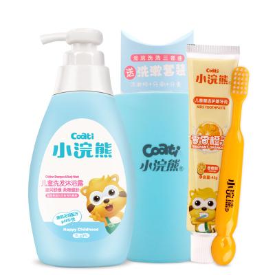 小浣熊儿童洗发露二合一宝宝沐浴乳液洗漱套装组合洗澡抗污染500ml