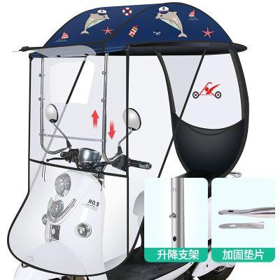 歐杰森電動車雨棚蓬篷新款自行車遮陽蓬摩托車電瓶車擋風罩防曬擋雨傘