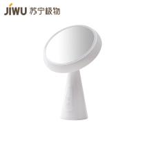 苏宁极物蘑菇头智能LED灯光化妆镜 U31 白色 白色