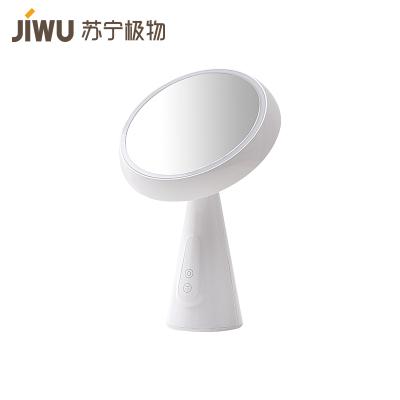 苏宁极物 蘑菇头LED创意台灯化妆镜