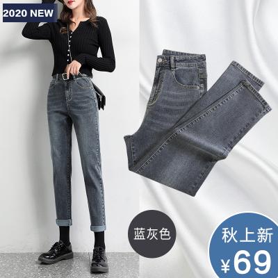 秋季新款彈力牛仔褲女2020寬松直筒哈倫蘿卜顯瘦高腰秋裝老爹褲子女士牛仔褲長褲子