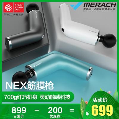 麥瑞克merach NEX次世代筋膜槍按摩槍肌肉放松搶深層理療器