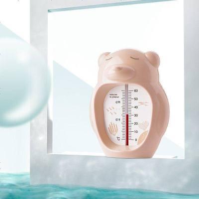 babycare嬰兒水溫計 兒童寶寶洗澡測水溫表新生兒家用洗澡溫度計 薄霧粉(曼尼熊)