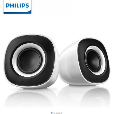 飛利浦(PHILIPS)臺式電腦小音箱 低音炮迷你音響 USB筆記本多媒體震撼重低音 白色