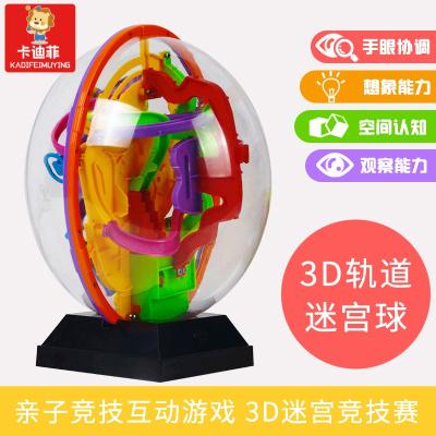 【精品特卖】 3D立体魔幻迷宫钢珠智力球儿童玩具 迷宫球299关 猫太子