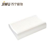 苏宁极物泰国天然乳胶曲线波浪枕