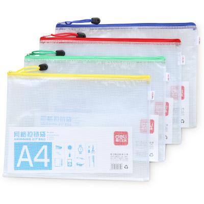 得力(deli)5654網格拉鏈袋文件袋資料袋透明文件袋拉鏈塑料檔案袋a4資料袋檔案袋10個裝