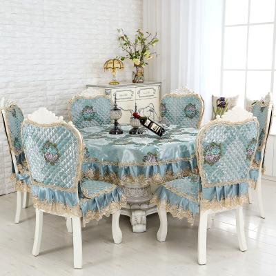 凡軒 歐式桌椅套餐桌布椅套椅墊套裝圓桌桌布現代簡約家用餐桌椅子套罩餐椅套