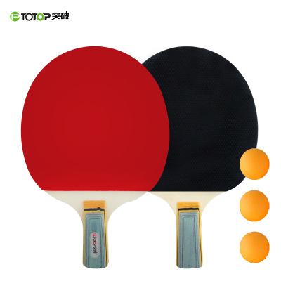 突破 (PTOTOP) 乒乓球拍 對拍 兩個拍子三個乒乓球 橫拍長柄 直拍短柄乒乓球成品拍雙面反膠