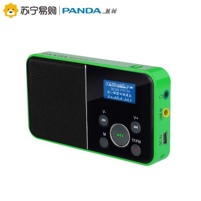 熊猫(PANDA)DS-116插卡音箱 绿色