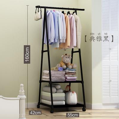 家時光 金屬三角衣帽架簡易拼裝衣帽架落地掛衣架室內時尚創意衣服架置物架