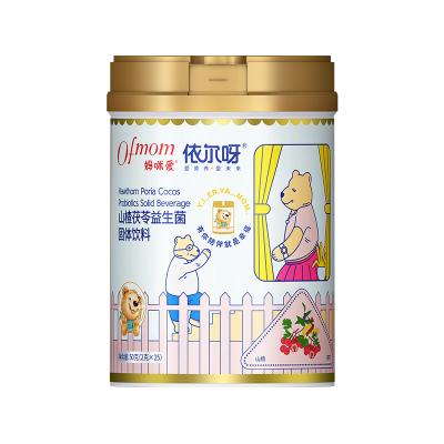 媽咪愛 依爾呀 山楂茯苓益生菌固體飲料0歲以上 2g*25條/桶
