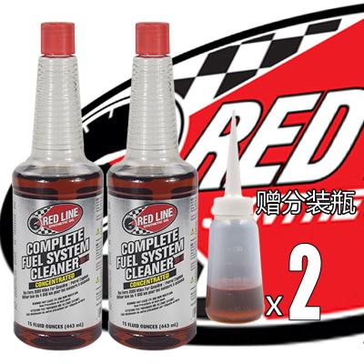 红线(Red Line)SI-1 汽车燃油添加剂 红线Si-1 燃油宝直喷宝 除积碳防颤 锐先原装进口 节油降噪