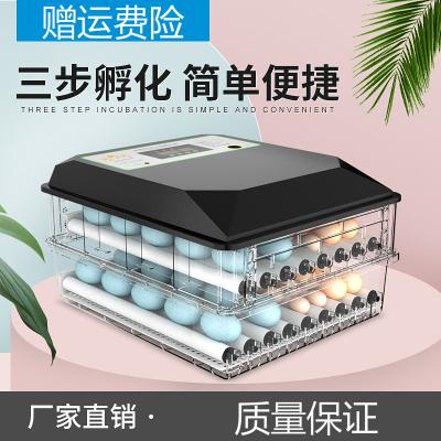 納麗雅(Naliya)孵化器小型家用型孵蛋器孵化機孵化箱小雞鴨鵝蛋孵化器全自動智能 48枚全自動單電源黑色