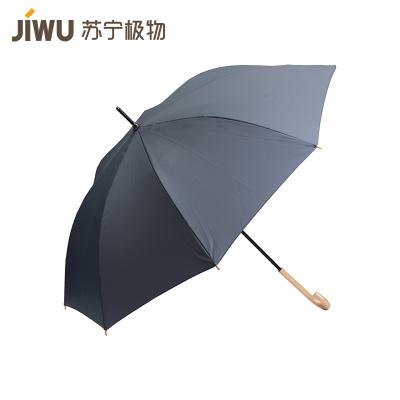 蘇寧極物 日式原木環保長柄傘
