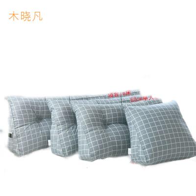 床頭三角靠墊抱枕雙人軟包榻榻米靠枕腰枕床上大靠墊沙發靠背護腰 木曉凡