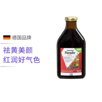 【補充鐵元素】Salus 莎露斯 鐵元草本營養液紅色版 500毫升/瓶 德國進口 膳食營養補充劑
