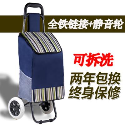 法耐(FANAI)購物車買菜車小拉車 可折疊拉桿車行李車便攜手拉拖車小推車