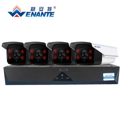 穩安特H265音頻網絡監控設備套裝poe高清攝像頭室外監控器家用200萬1080P 4路帶1T硬盤