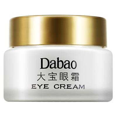 大宝(DABAO) 眼霜20g(淡化眼角细纹 提升紧拉 淡化黑眼圈苏宁自营)