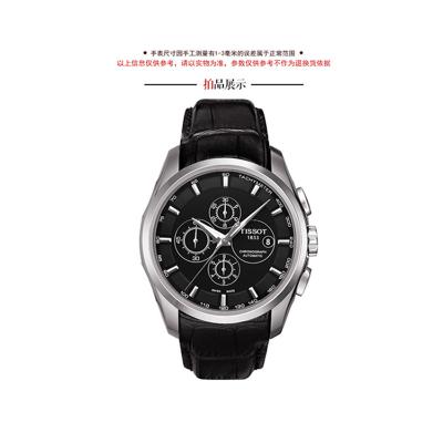 【二手95新】天梭TISSOT经典系列T035.627.16.051.00男表自动机械奢侈品钟手表腕表
