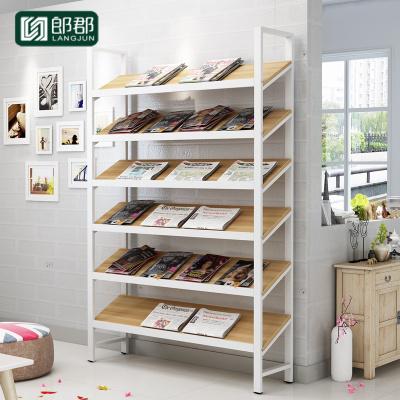郎郡簡約鋼木鐵藝書柜報刊雜志架圖書展示架落地組合多層置物收納貨
