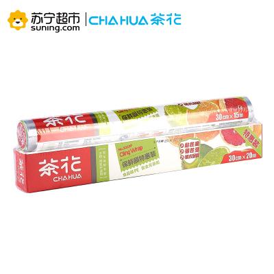 茶花一次性保鲜膜带切割器大卷厨房家用经济装食品手撕点断式多用途二合一共2卷(30cm*20M+30cm*15M)