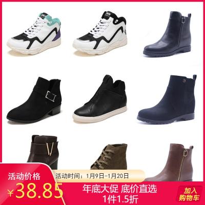 达芙妮旗下鞋柜女鞋 秋冬舒适潮流女靴