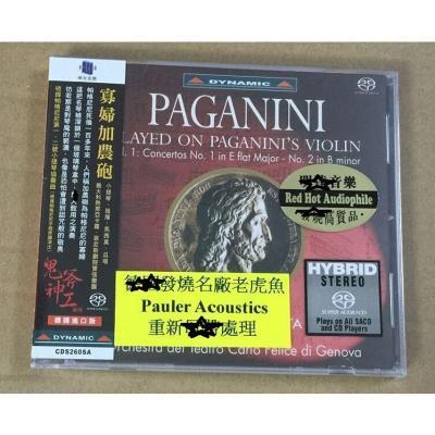 CDS260SA 帕格尼尼 小提琴协奏曲 名琴加农炮II SACD 正版